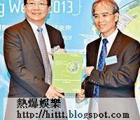 入境處e道系統曾榮獲香港工程師學會頒發「21世紀香港十大傑出工程項目」殊榮。