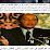 TV سياسي بالفطرة's profile photo