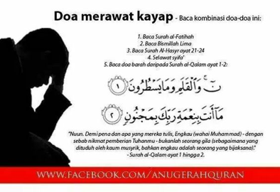 TIPS KAYAP, DOA KAYAP