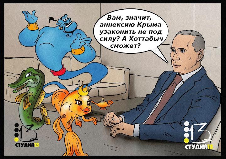 русские сосут хуй порно фото