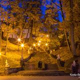 Лестница в Цесисском парке