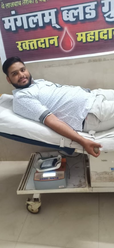 रक्तदान : हिन्दू ने मुस्लिम को किया रक्तदान ,दिया मानबता का परिचय   Shivpuri News