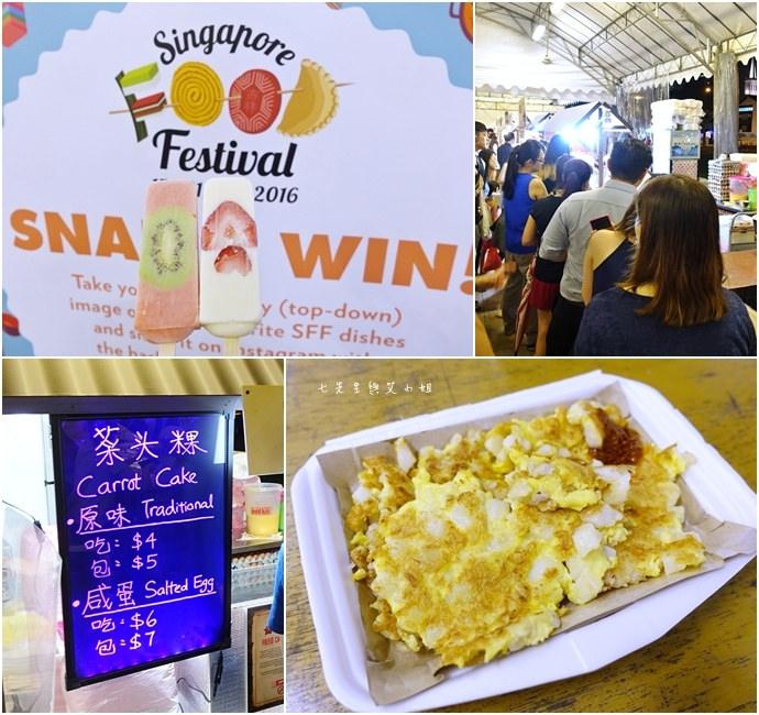 38 新加坡四天三夜自由行 美食美景購物