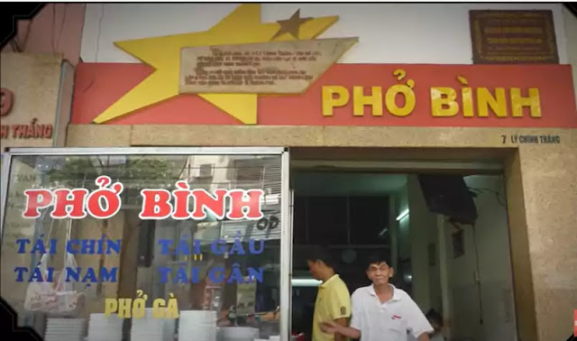 THE HISTORY OF PHO