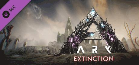 ARK_エクスティンクション