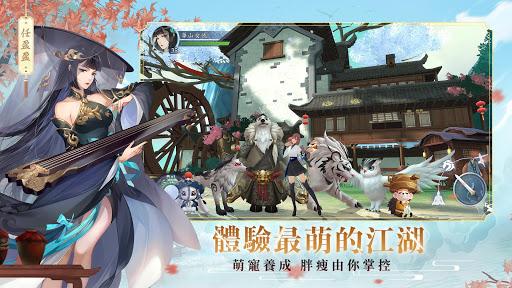 新笑傲江湖M screenshot 8