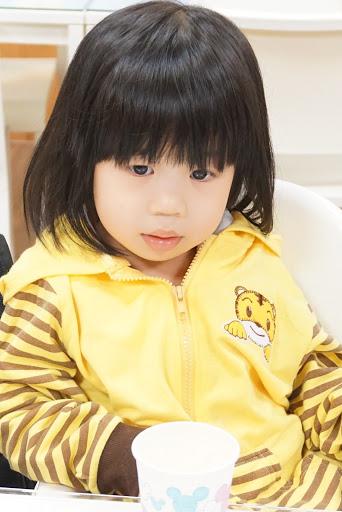 Sabrina Yang Photo 27