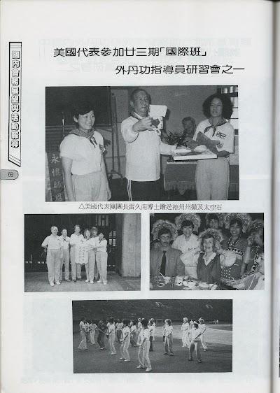 雜誌8-66.jpg