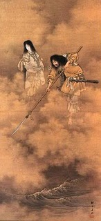 Izanami, Gods And Goddesses 8