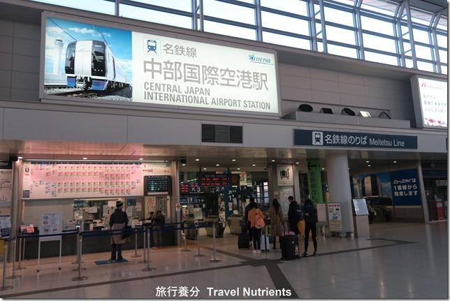 昇龍道高速巴士周遊券 (1)