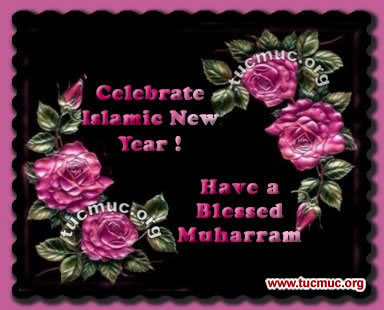 Islamic New Year Graphics
