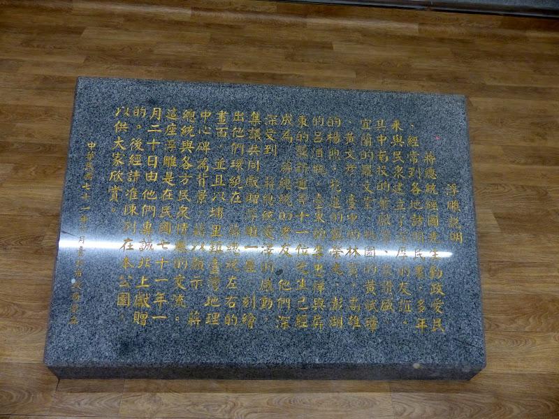 Taipei. Street art à Ximen et Youth park - P1250176.JPG