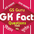 GK Fact Question Hindi Me By GsGuru