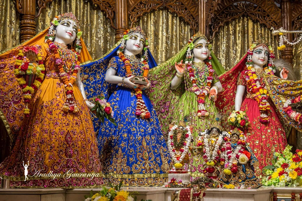 ISKCON Mayapur Deity Darshan 18 Jan 2017 (39)