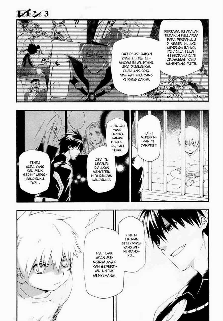 Rain: Chapter 14 - Page 8