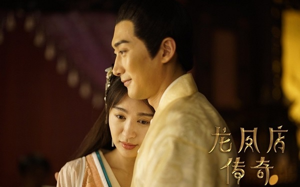 Beauties of the King China Web Drama