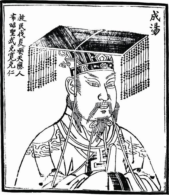 Tian Shu Zhu