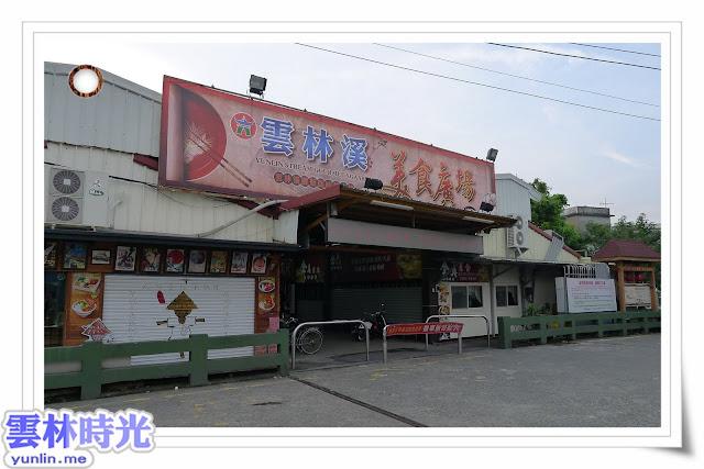 斗六-雲林溪美食廣場(俗稱吆鬼街) 美食地圖