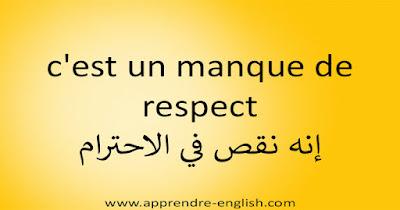 c'est un manque de respect إنه نقص في الاحترام
