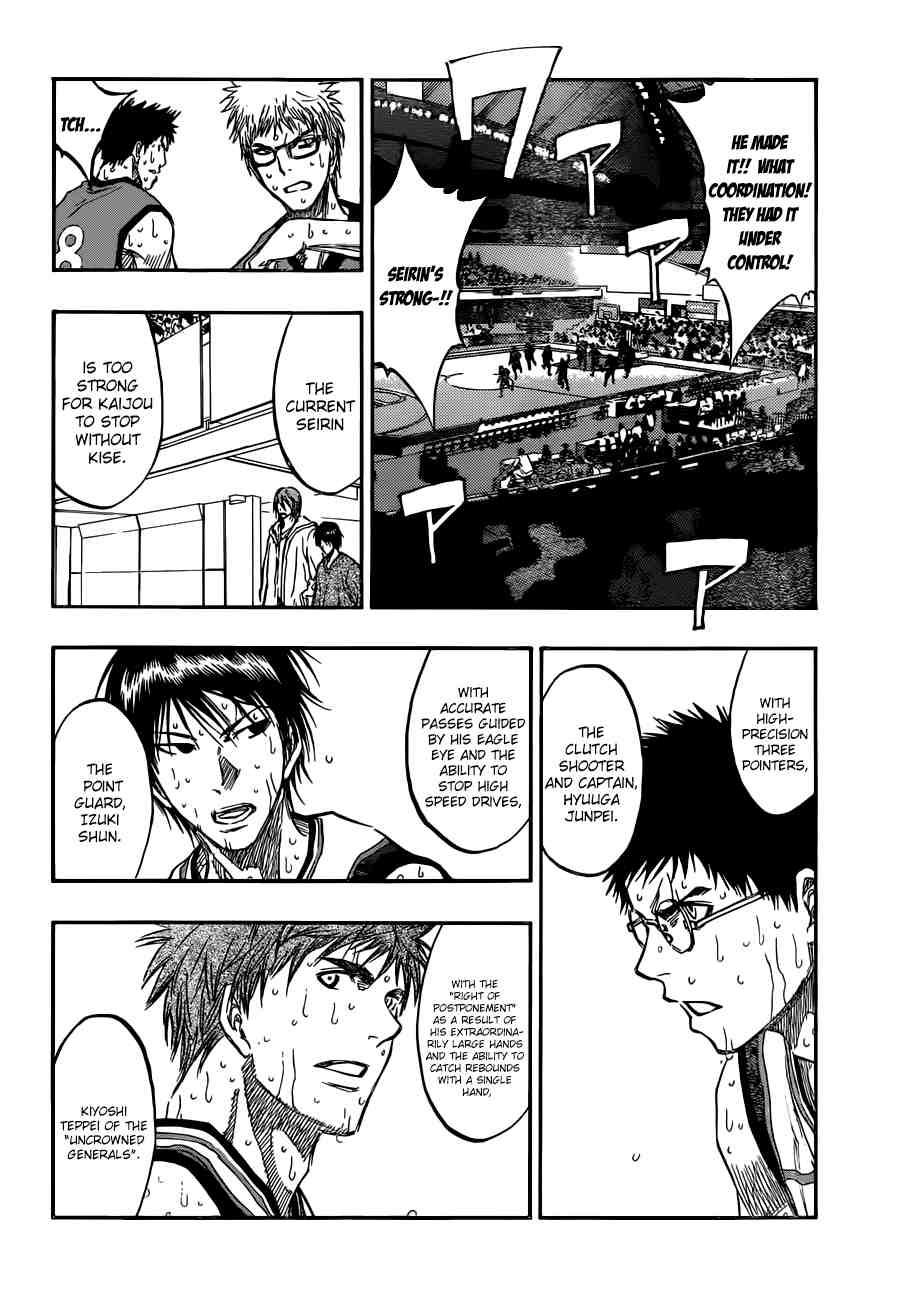 Kuroko no Basket Manga Chapter 193 - Image 08