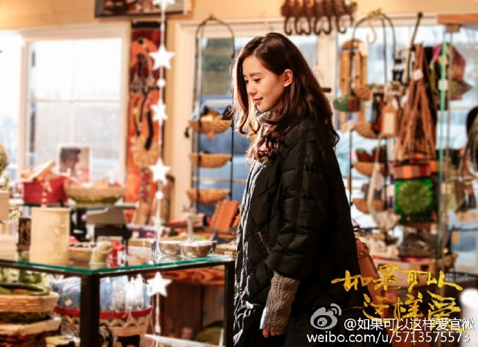 If I Can Love You So China Drama