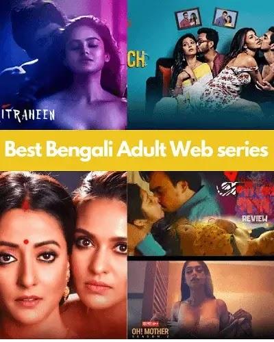 Best Bengali Adult 18+ Hot Bold Web Series In Hindi | 18+, हॉट, एडल्ट, बोल्ड बंगाली वेब सीरीज समीक्षा