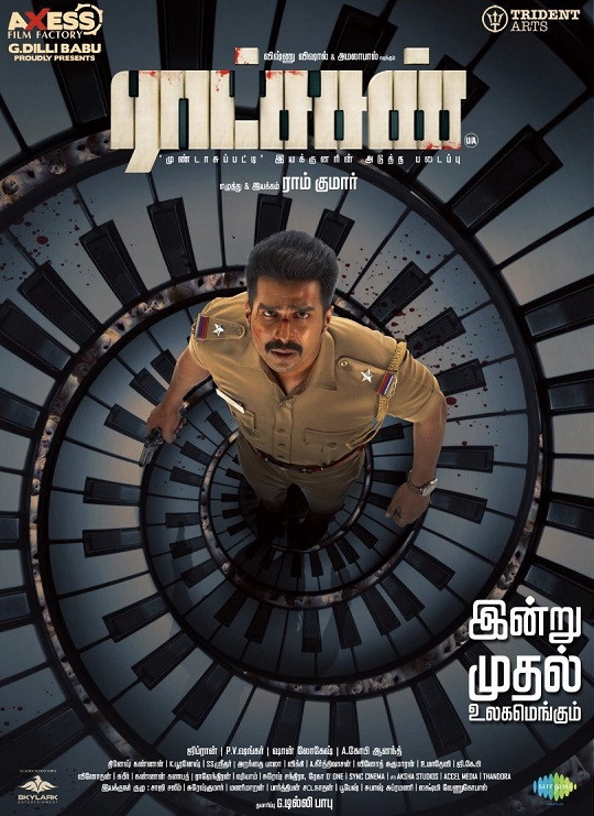 Raatchasan Tamil 2018 HDRip