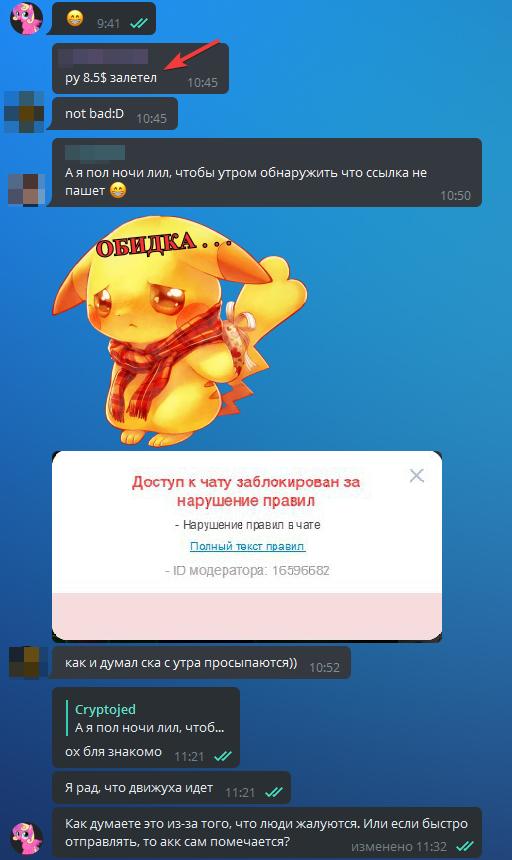 Telegram_h2C67wQ8hl.png