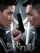 The Avengers China Drama