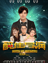 Come On Teacher China Movie
