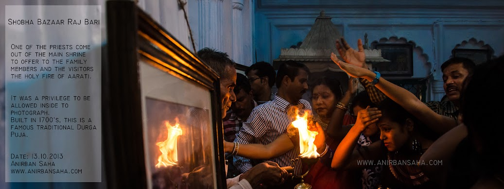 Durga Puja, Sobhabazar rajbari, Kolkata