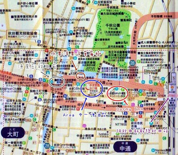 秋田市Day1活動區域