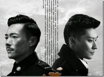 电视剧代号 祖峰 02