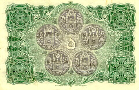 On the back of the same five-rupee note are five images of the Char Minar , the symbol of Hyderabad City.