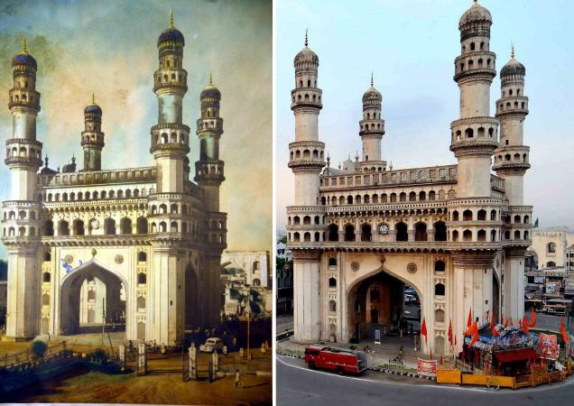 Charminar - charmianr-undated-photo.jpg