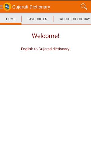 Gujarati Dictionary