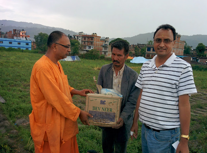 Nepal EarthQuake Relief - 3rd%2B%2BDay%2B%2BRelief%2B09.jpg