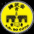 Foto del perfil de Asociación Deportiva Do Coto