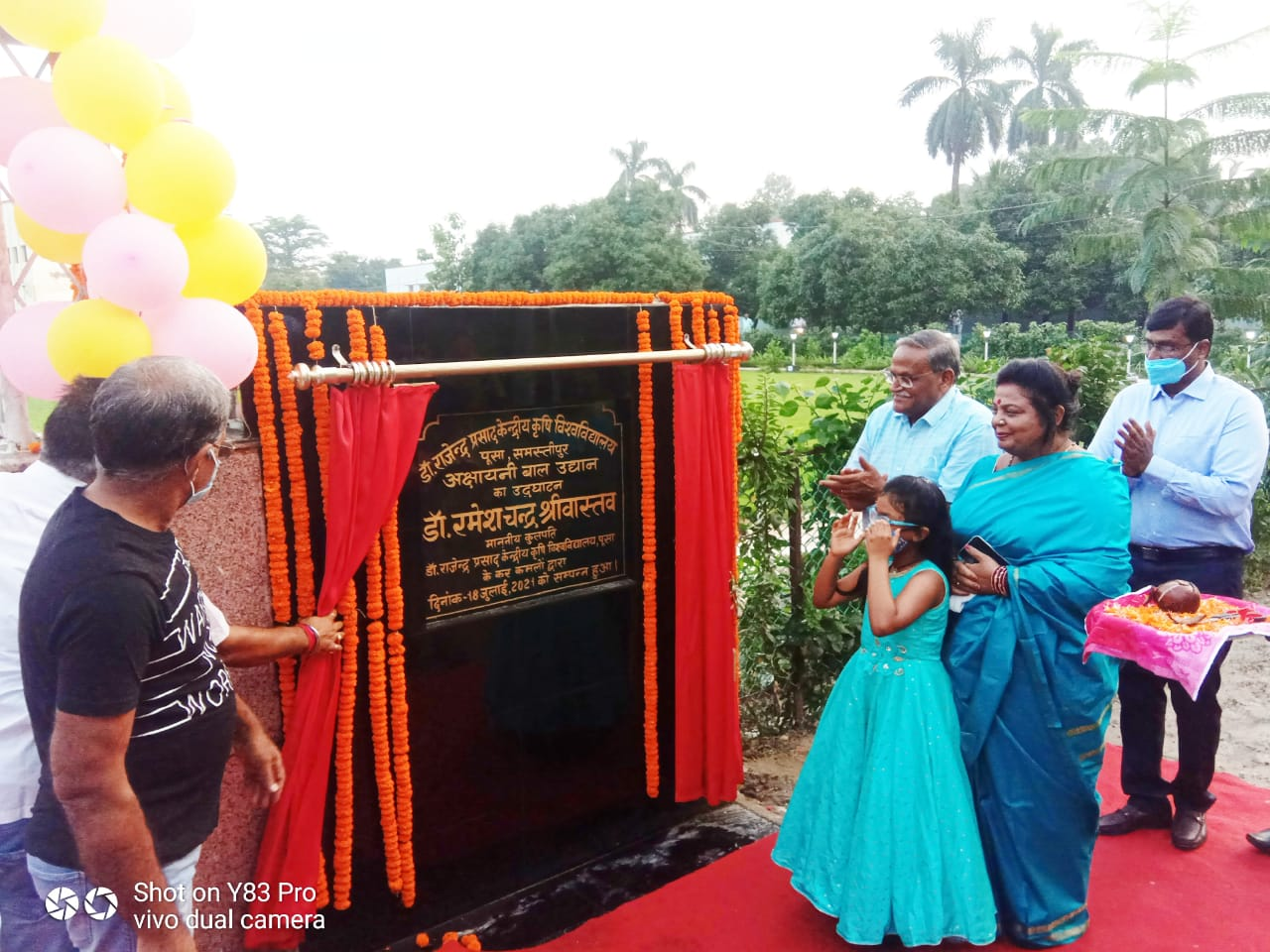 कुलपति डा रमेश चन्द्र श्रीवास्तव ने किया अक्षौहिणी चिल्ड्रेन पार्क का उद्घाटन...