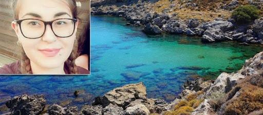 Έγκλημα στη Ρόδο: Τι έδειξε η άρση τηλεφωνικού απορρήτου της Ελένης Τοπαλούδη