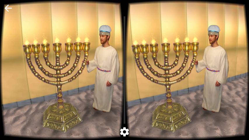 android The Virtual Tabernacle Screenshot 3