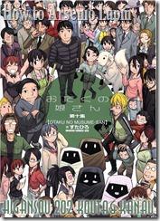 Otaku no Musume-san v10 c54 - 000a