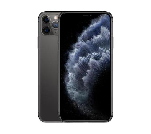 Cara Mendapatkan iPhone 11 Pro Max Gratis