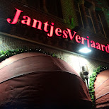 JantjesVerjaardag is always a good time in Amsterdam, Noord Holland, Netherlands