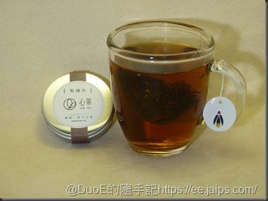 心茶-焙茶1
