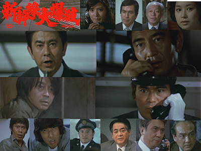 永井智雄、宇津井健新幹線運転指令室長に退職を決意させた総局長