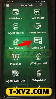 تجربة إنشاء visa افتراضية مؤقتة من خلال تطبيق الأهلي فون كاش للشراء عن طريق الأنترنت بأمان.