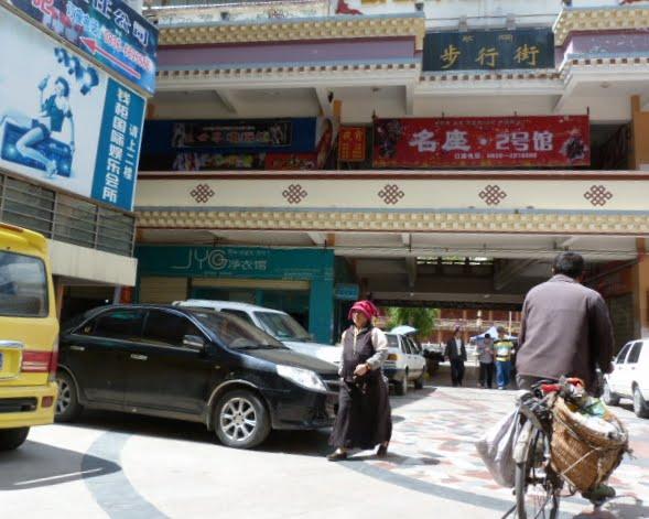 CHINE SICHUAN.KANDING , MO XI, et retour à KANDING fête du PCC - 1sichuan%2B1481.JPG