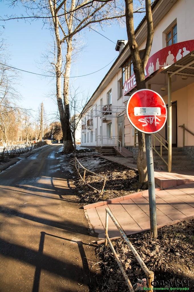 Ясногорск. Одна из улиц
