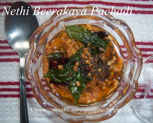 Nethi Beerakaya Pachadi